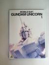 20100313_gundamuc1