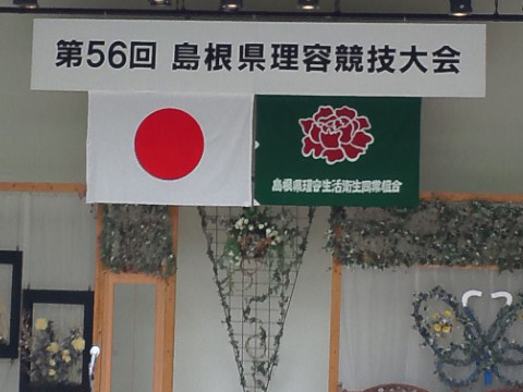 20110620_02