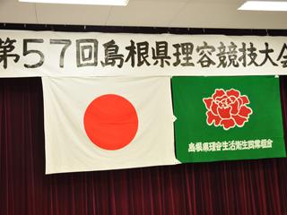 20120618_kyougi01