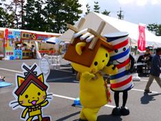 20121015_shinwahaku1