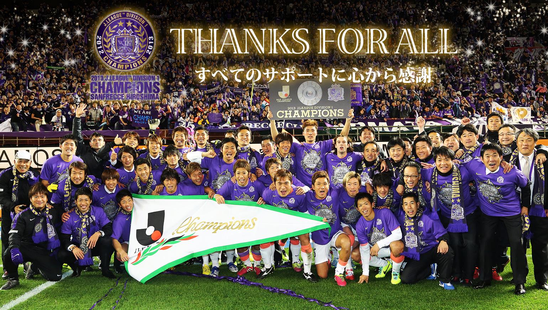 20131207hiroshima